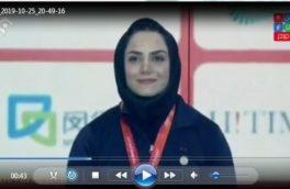گزارش ویدیویی از برنامه ورزش و مردم از افتخارآفرینی تیم ملی ووشوی ایران در مسابقات جهانی با حضور مریم هاشمی قهرمان نامی کرمانشاهی دارنده ۵ مدال طلا جهان در بخش ساندا