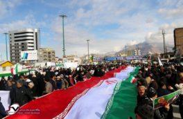 گزارش تصویری: همایش راهپیمایی چهل و یکمین سالگرد پیروزی انقلاب اسلامی کرمانشاه