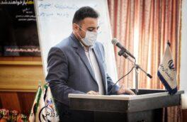 مجمع انتخابات هیات کبدی استان کرمانشاه برگزار شد