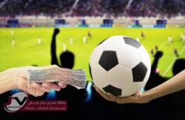 بررسی علل عدم موفقیت تیم های کرمانشاهی در سطح کشور