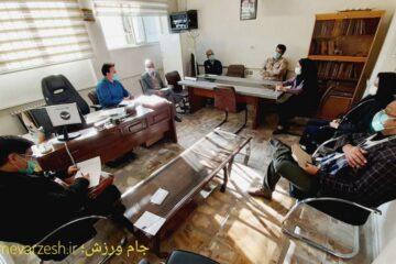 پنجمین جلسه کمیته زیر مجموعه ستاد ساماندهی امور جوانان برگزار شد