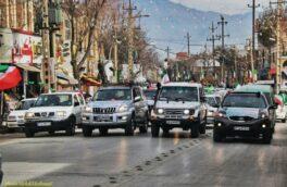 حضور پرشور جامعه ورزش در راهپیمائی خودرویی ۲۲ بهمن ۱۳۹۹