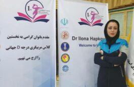 دختران کرمانشاهی به اردوی تیم ملی هندبال دعوت شدند