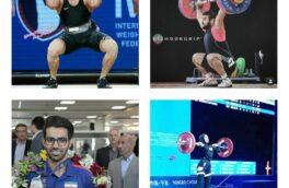 حضور ۴ وزنه بردار کرمانشاهی در مسابقات آسیایی