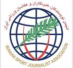 سومین نشست هیات مدیره انجمن ورزشی نویسان ایران شعبه کرمانشاه برگزار شد