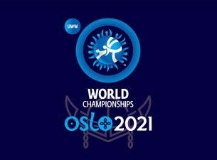برنامه کامل رقابتهای کشتی قهرمانی جهان نروژ