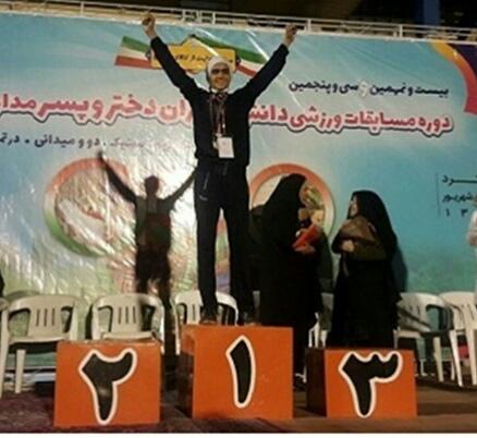 تاریخ سازی دختر دونده کرمانشاهی