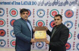 کرمانشاه پایتخت لاتاردو ایران